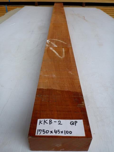 カリン 一枚板 KKB-2