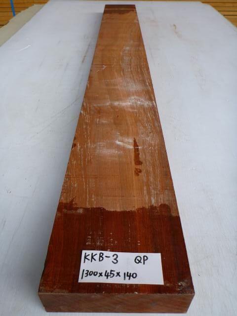カリン 一枚板 KKB-3