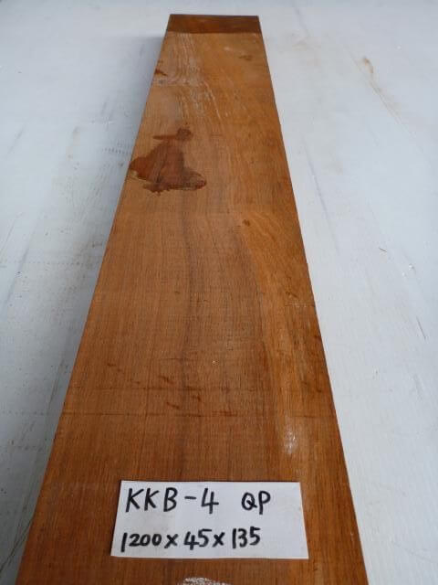 カリン 一枚板 KKB-4