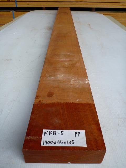 カリン 一枚板 KKB-5