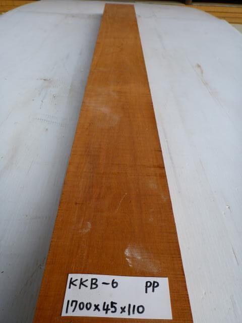 カリン 一枚板 KKB-6