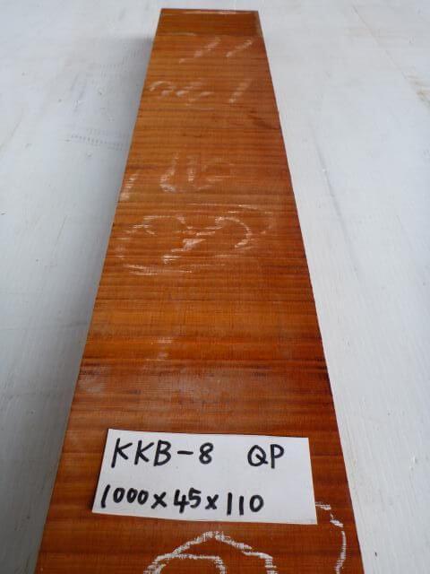 カリン 一枚板 KKB-8