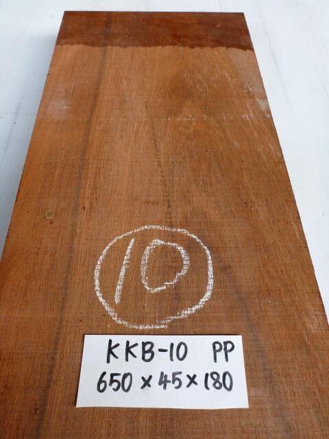 カリン 一枚板 KKB-10