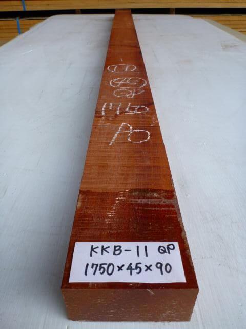 カリン 一枚板 KKB-11