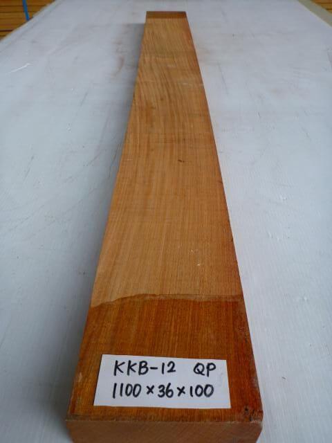 カリン 一枚板 KKB-12