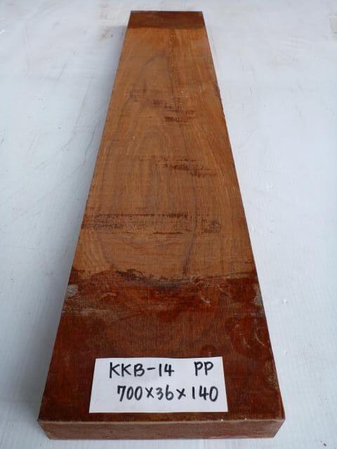 カリン 一枚板 KKB-14