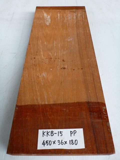 カリン 一枚板 KKB-15