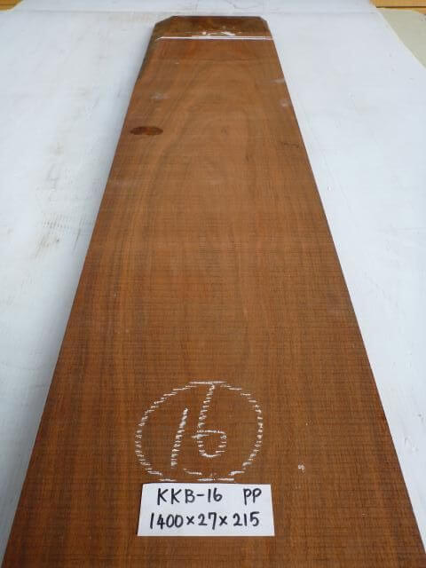 カリン 一枚板 KKB-16