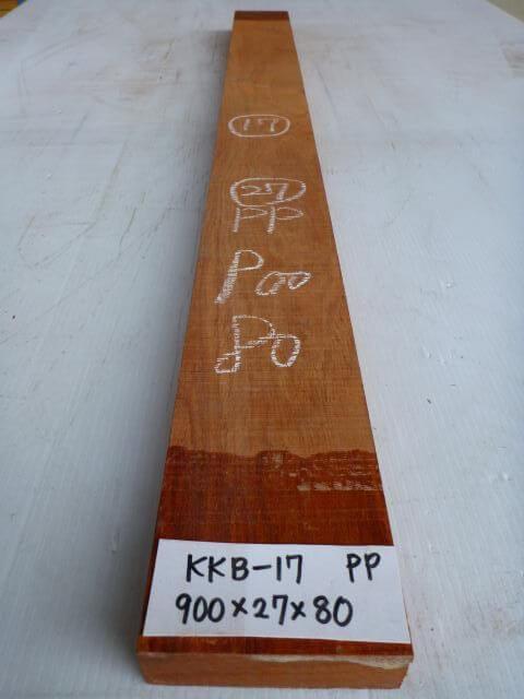 カリン 一枚板 KKB-17