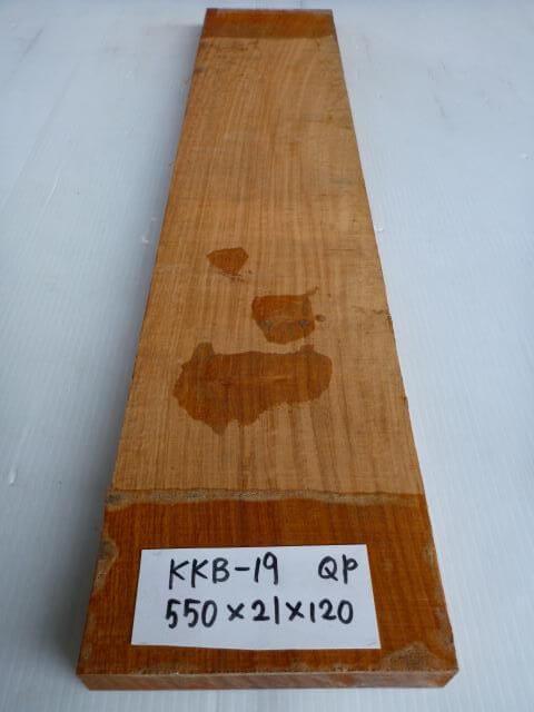 カリン 一枚板 KKB-19