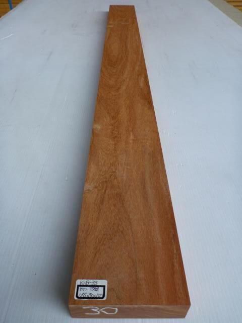 カリン 一枚板 KKB-33