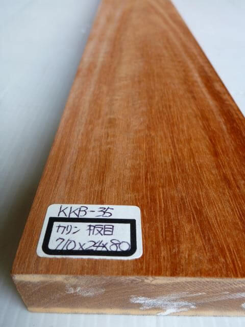 カリン 一枚板 KKB-35