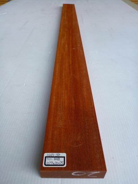カリン 一枚板 KKB-38