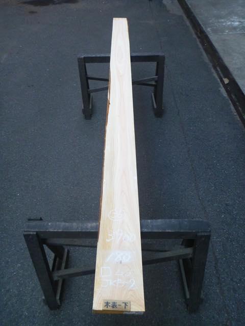 人工木曽ヒノキ 一枚板・厚盤