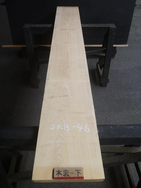 ヒノキ(人工) 厚板