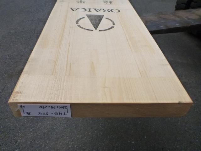 岐阜県産ヒノキ 一枚板・厚盤 THB-504