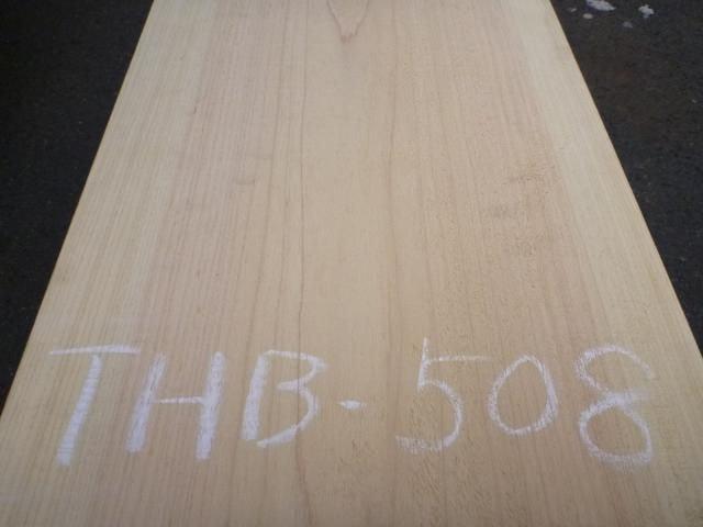 岐阜県産ヒノキ 一枚板・厚盤 THB-508