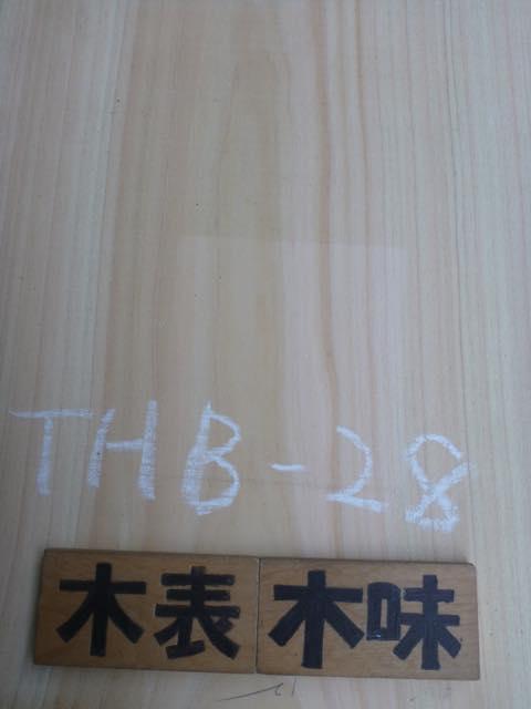 天然ヒノキ一枚板