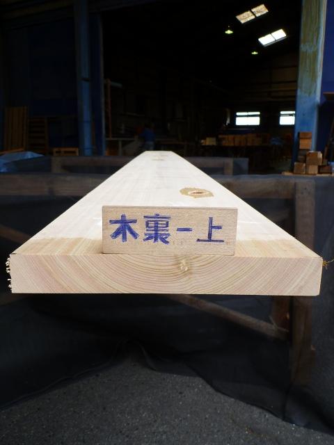 天然ヒノキ 一枚板・厚盤