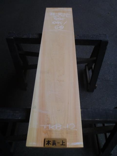天然木曽檜 一枚板
