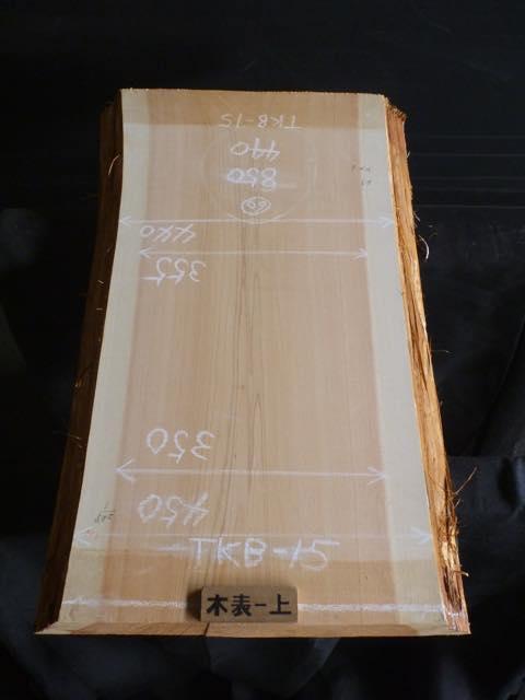 天然木曽ヒノキ板目一枚板・厚盤
