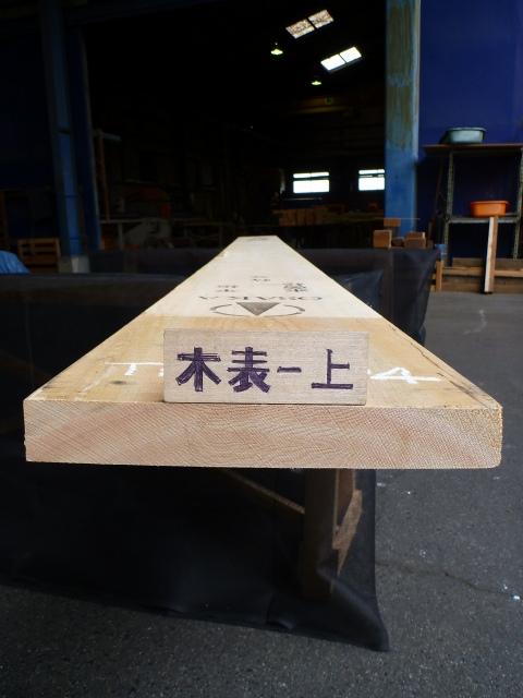 木曽ヒノキ 一枚板・厚盤