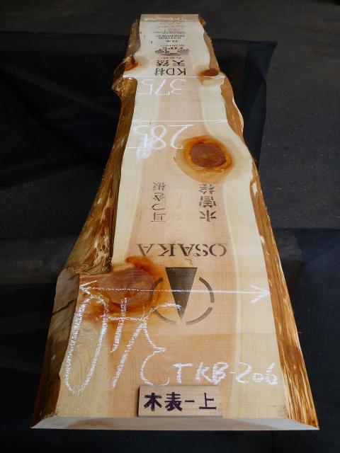 木曽ヒノキ 一枚板・節板