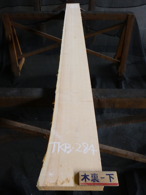 天然木曽檜柾目一枚板・厚盤