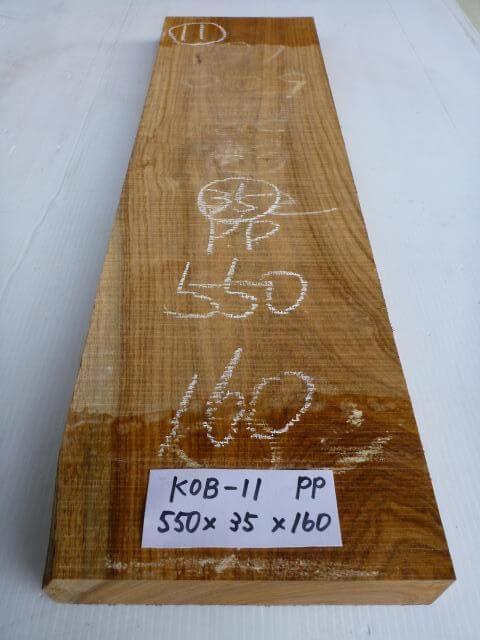 コソ 一枚板 KOB-11