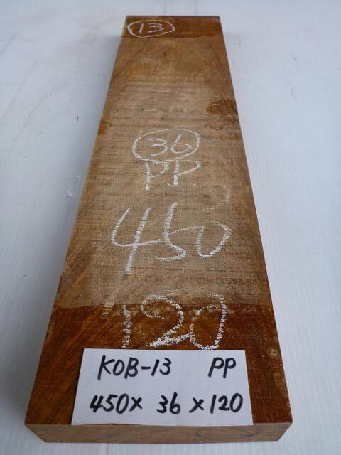 コソ 一枚板 KOB-13