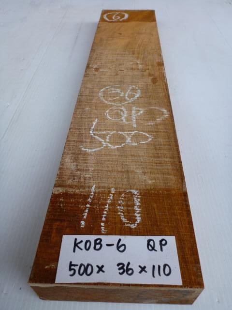 コソ 一枚板 KOB-6