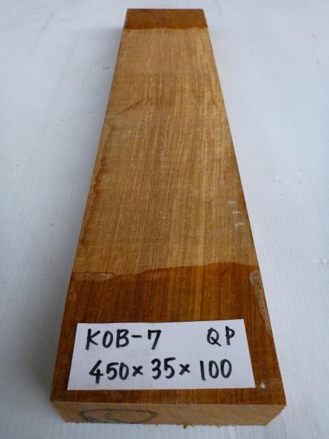 コソ 一枚板 kob-7