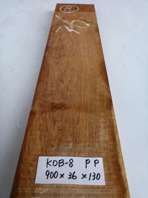 コソ 一枚板 KOB-8