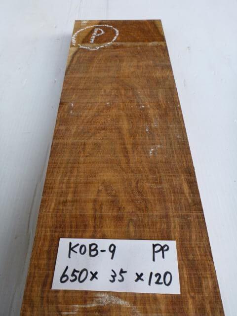 コソ 一枚板 KOB-9