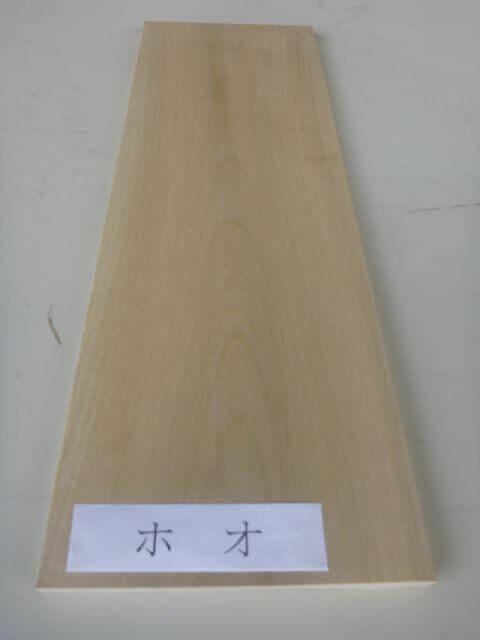 ホオ材 KSH-1