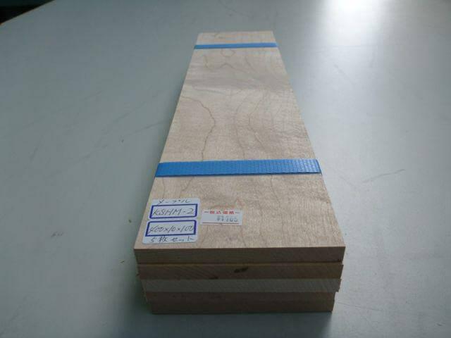ハードメープル材 5枚セット KSHM-2