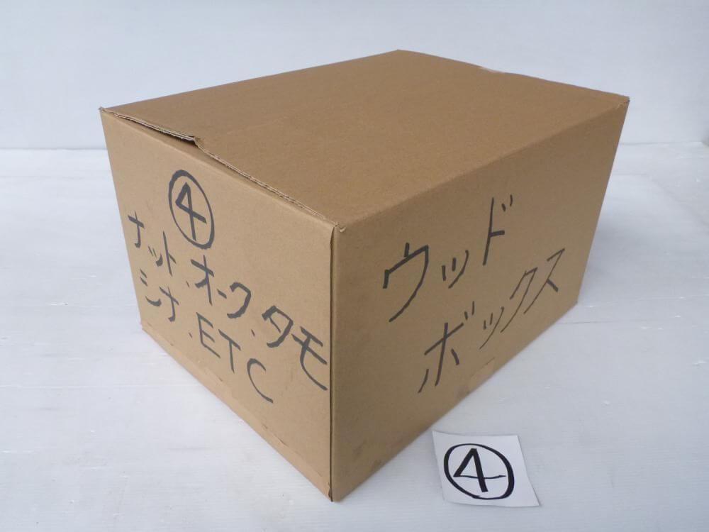 ウッドボックス(ミックス)WBX-4