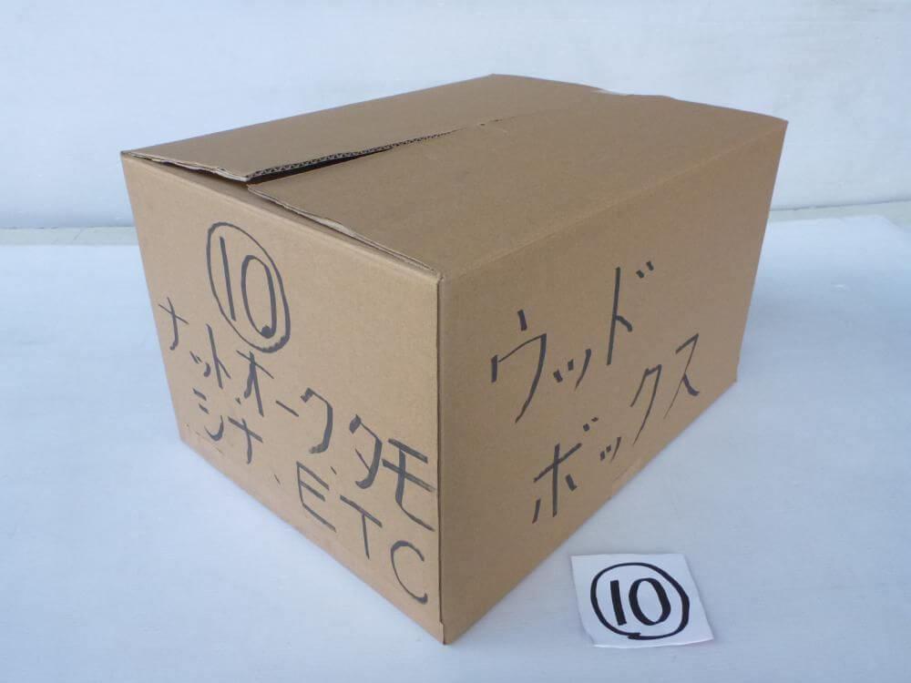 ウッドボックス(ミックス)WBX-10