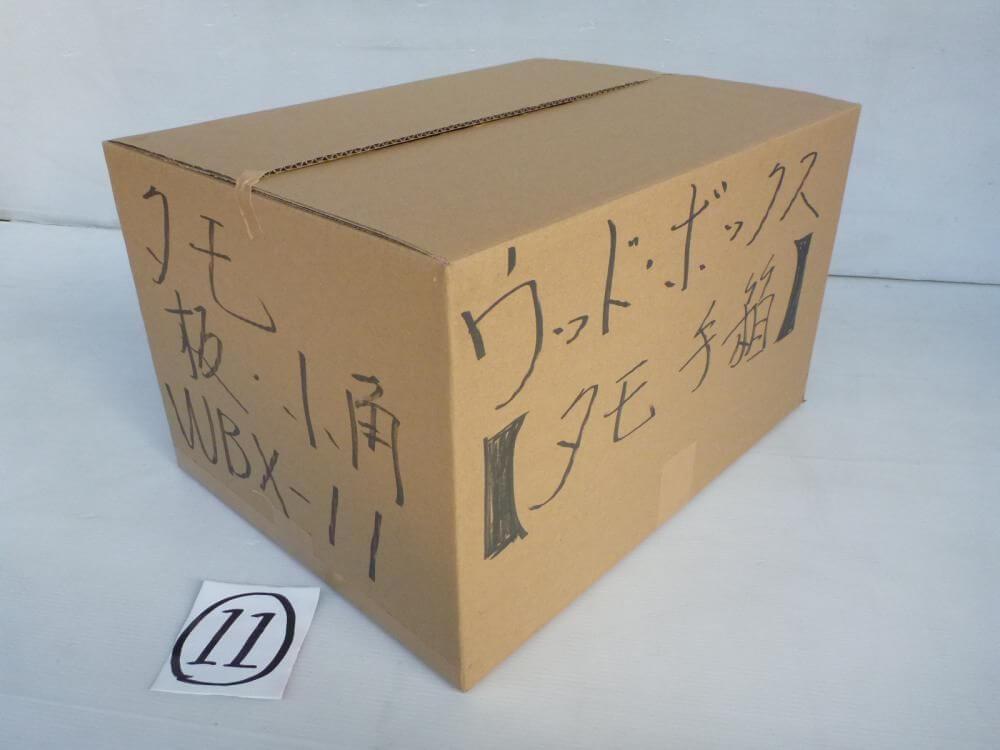 ウッドボックス(ミックス)WBX-11