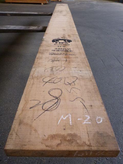 マカバ 板目板 M-20