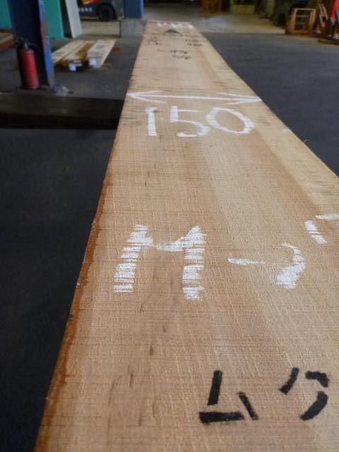 マカバ 一枚板