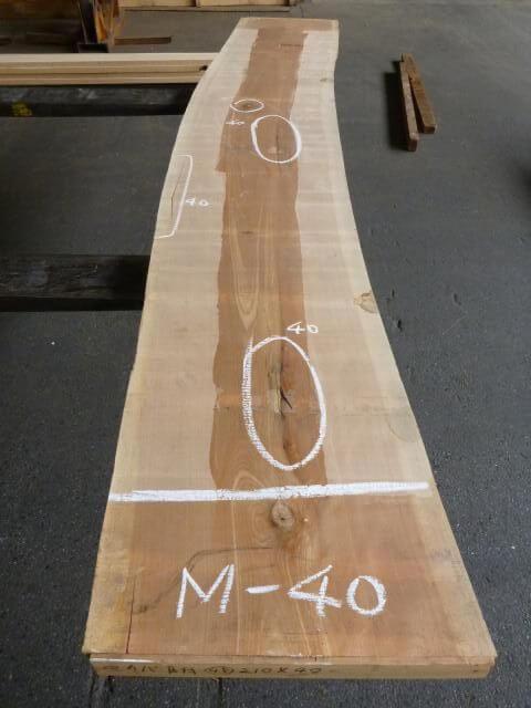 マカバ 両耳付き板 M-40