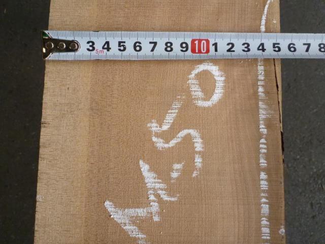 マカバ 柾目・平板 M-50