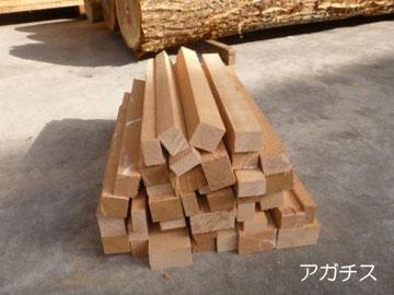 アガチス 薪材 20kg MKA-1