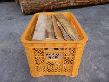 サクラ 薪材 20kg MKS-1