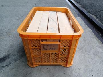スプルース 薪材 20kg MKSP-1