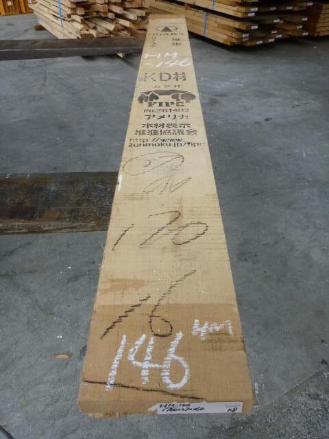 ハードメープル柾目板 国内挽き HM-146