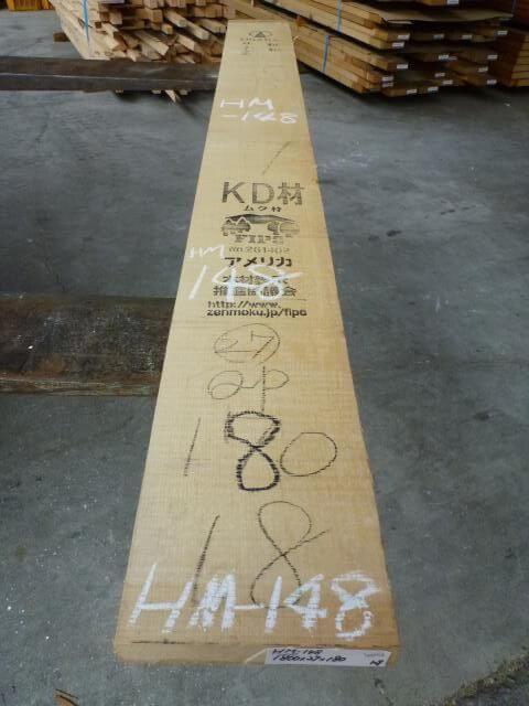 ハードメープル柾目板 国内挽き HM-148
