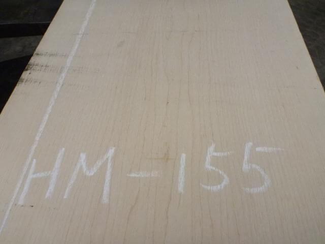 ハードメープル 板 HM-155