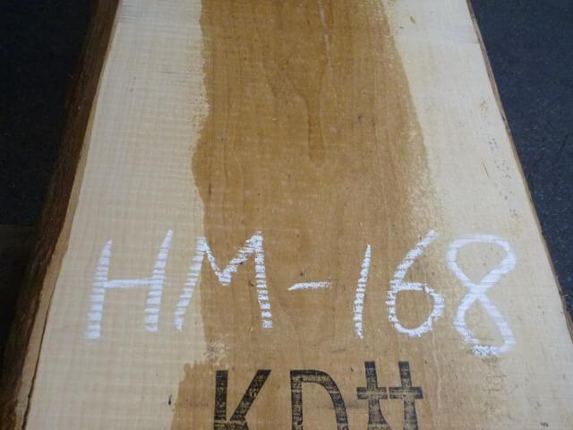 ハードメープル 両耳付き板 国内挽き HM-168